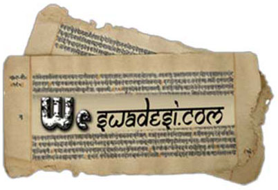 Swadesi logo