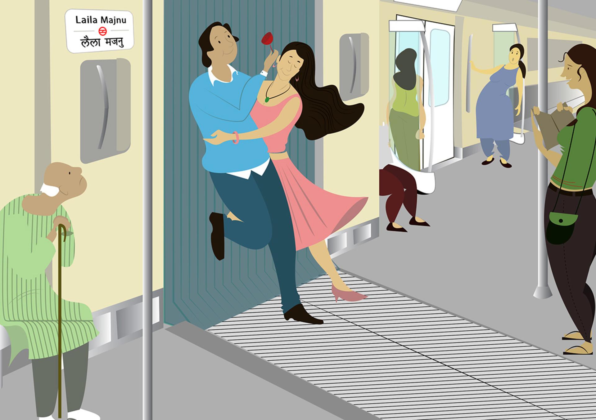 मेट्रो image