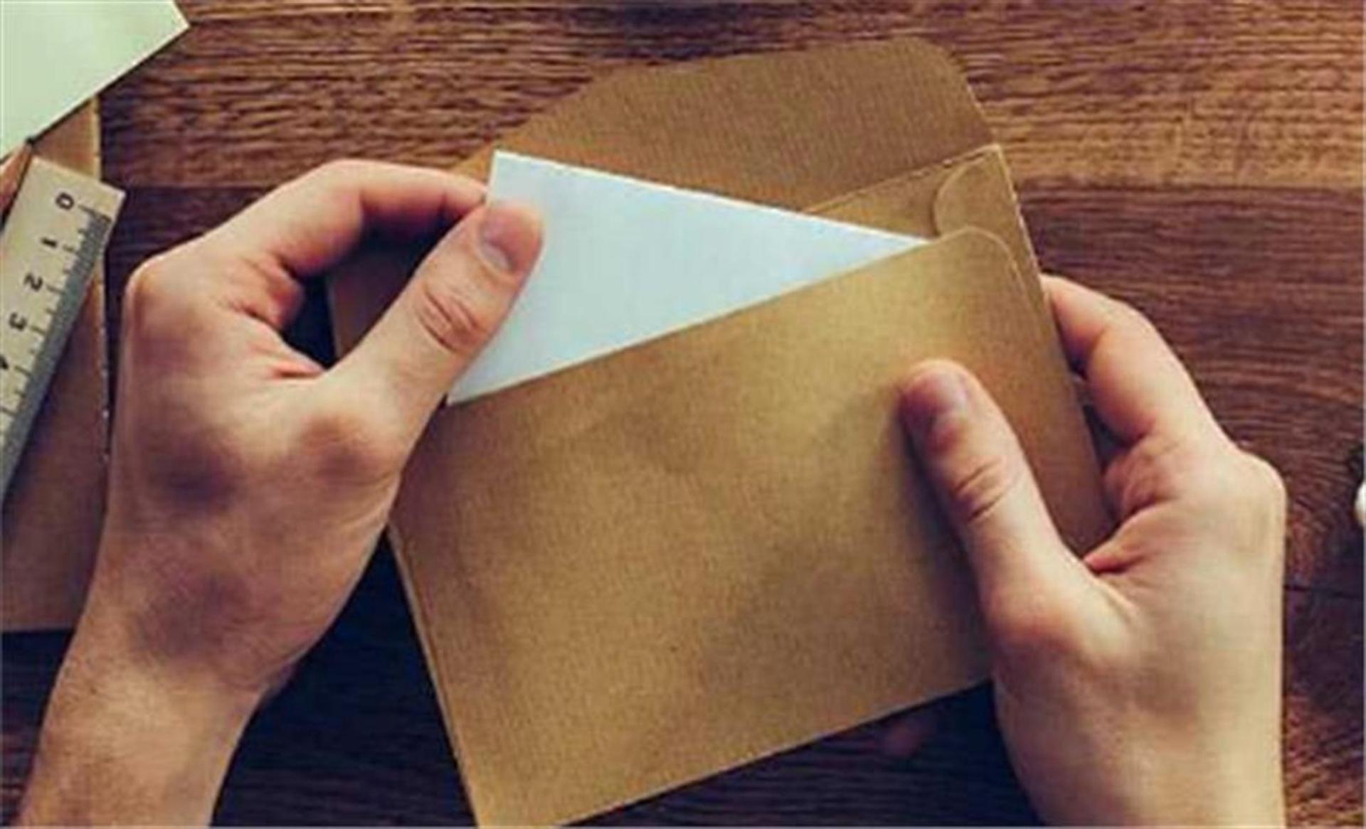 चिट्ठी image