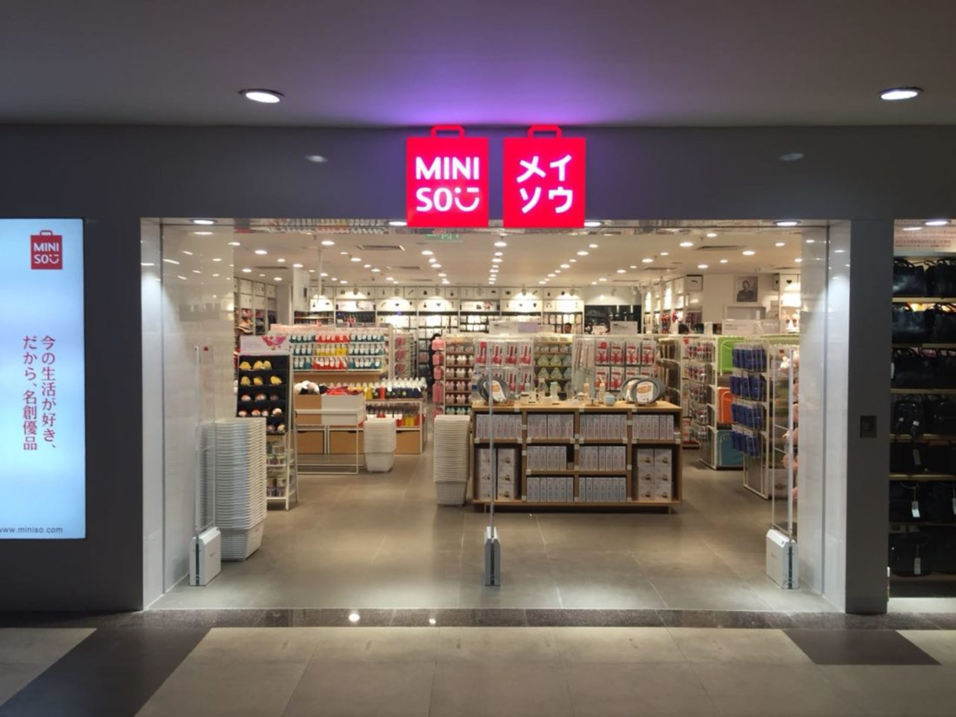 Miniso Store,Shein and Nykaa store review (What not to do!) image