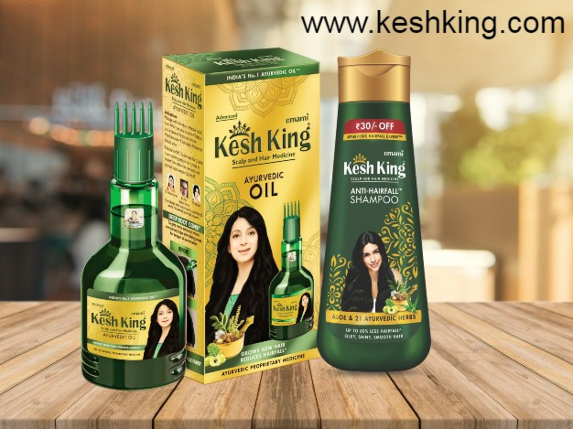 BEST HAIRFALL CONTROL OIL: EMAMI KESH KING HAIR OIL image