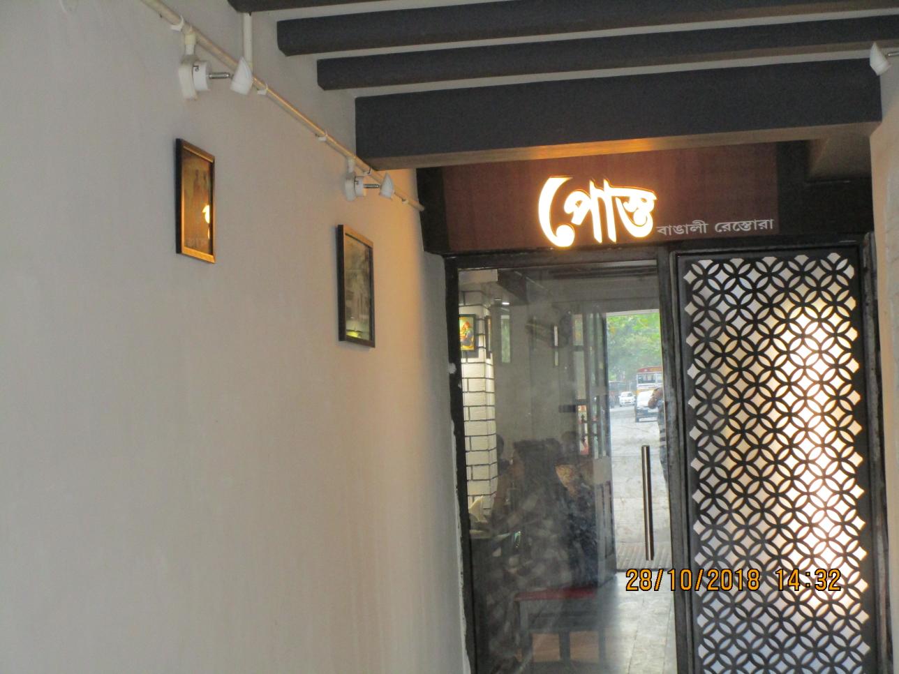 The Bhuribhoj Co.-Posto