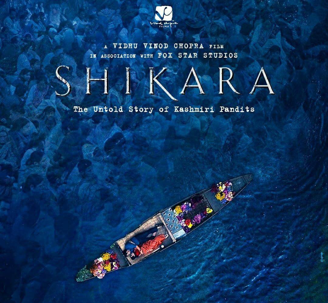 SHIKARA image