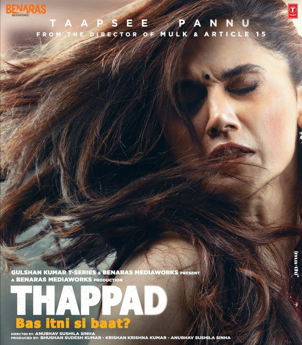 THAPPAD image